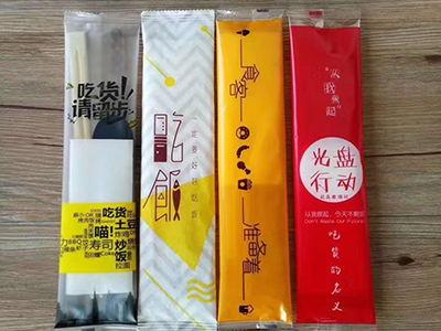银川专业的筷子定制|银川外卖筷子定制