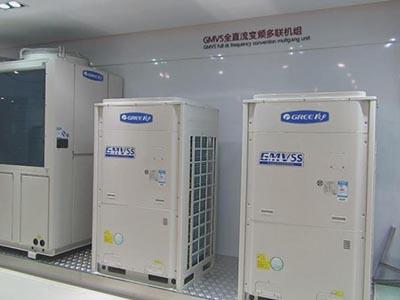 冷庫配件生產廠家|甘肅隆順通空調制冷設備專業供應蘭州冷庫配件