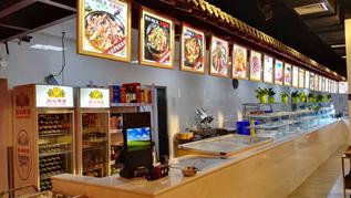 火锅店加盟机构-找受欢迎的招生加盟,就到碟滋味