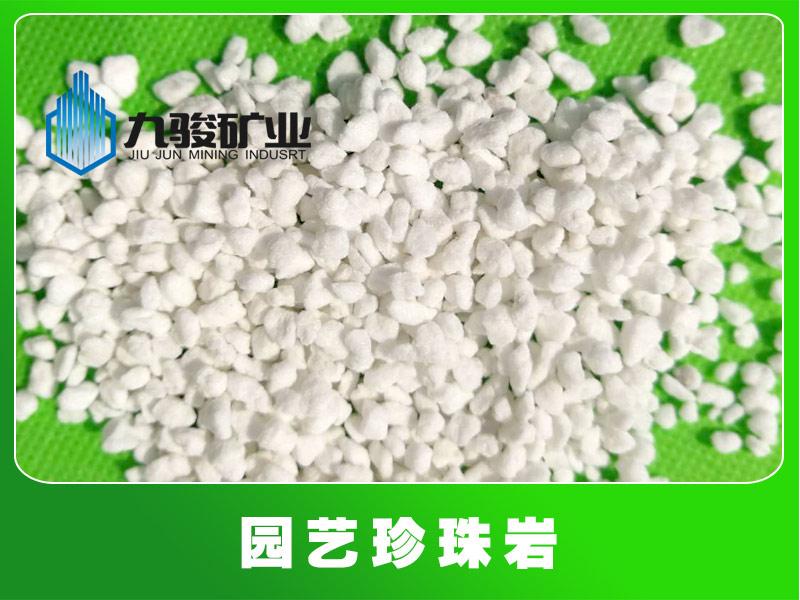 廠家供應無土栽培用大顆粒園藝珍珠巖