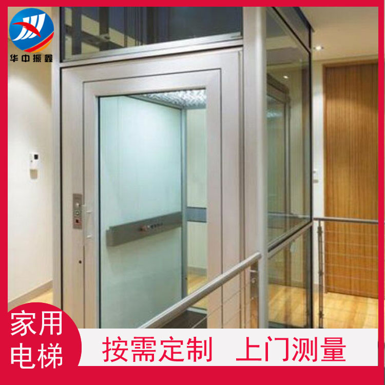 家用液压室内小型无机房电梯