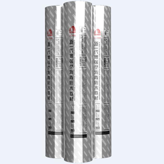甘肃防水卷材厂家_兰州地区有品质的兰州防水卷材