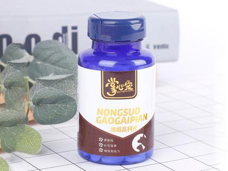 杭州狗粮OEM-声誉好的宠物保健品经销商