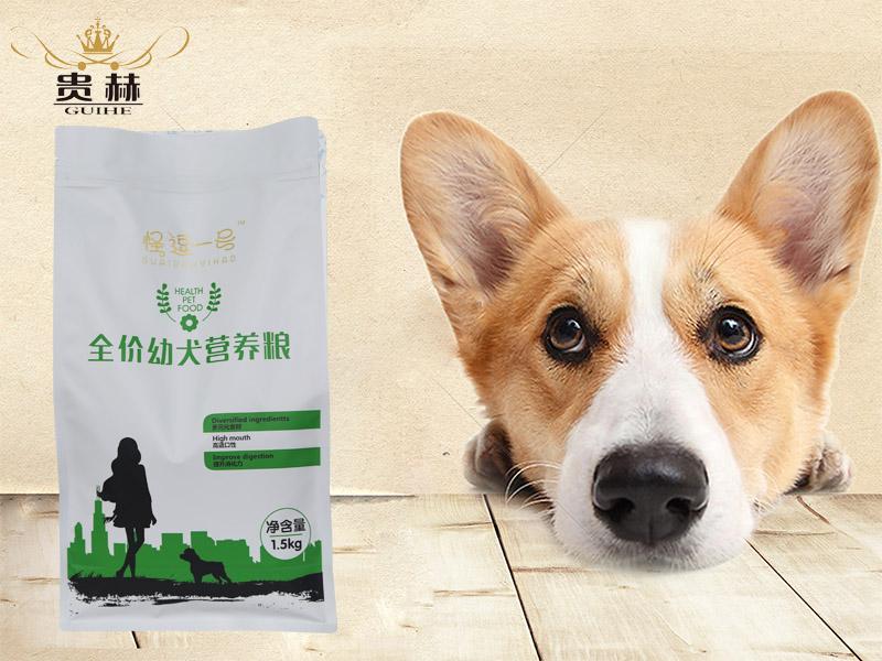 广州宠物保健品-贵赫宠物供应物超所值的猫粮狗粮代加工