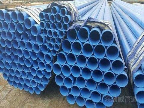 涂塑钢管|涂塑复合钢管|钢塑复合管|钢塑复合管【海渤威管道】