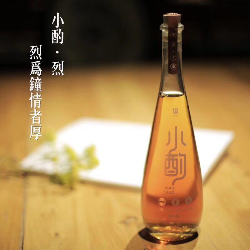 黃酒批發|甘肅黃關黃酒有口碑的甘肅黃關黃酒