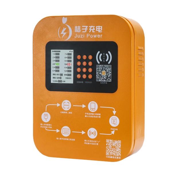 海南智能充电桩咨询-四川智能充电桩品质保证