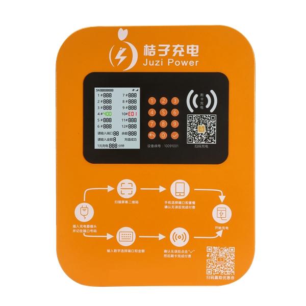 浙江智能充电桩流程_供应成都质量好的智能充电桩