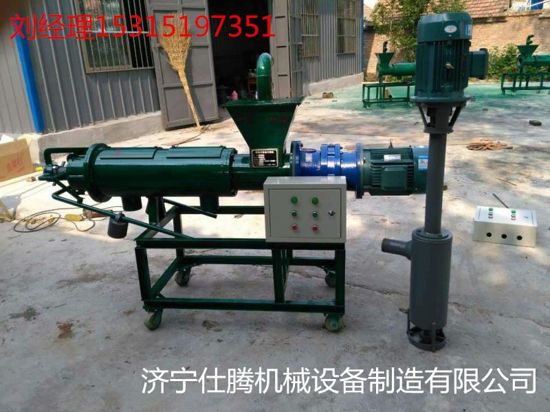 猪粪羊粪脱水机 性能稳定 不锈钢粪便干湿分离机c