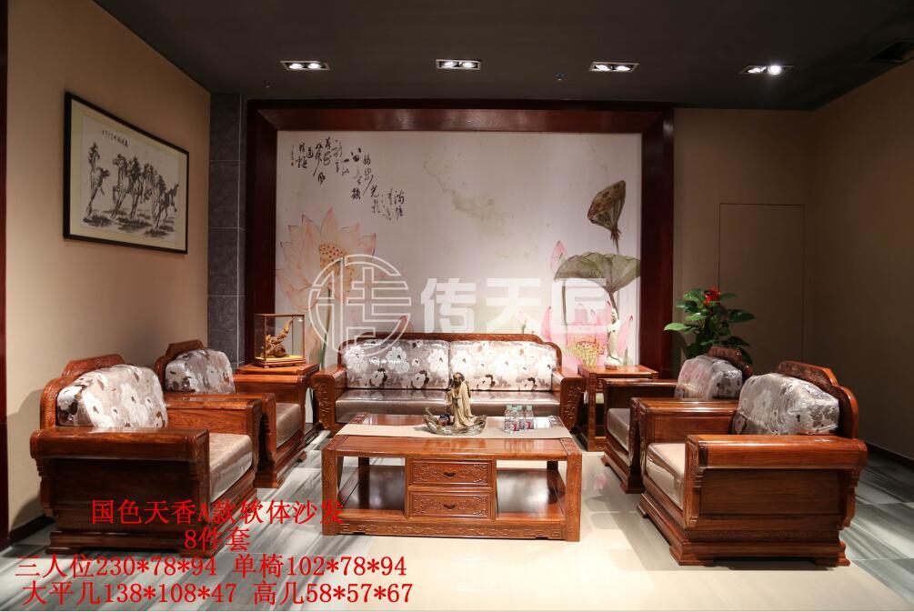 湖南红木电视柜供应平台-东莞品质有保障的传天匠国色红木家具推荐