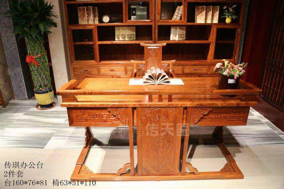 廣東紅木茶臺如何選購_合格的傳天匠傳祺紅木家具推薦給你