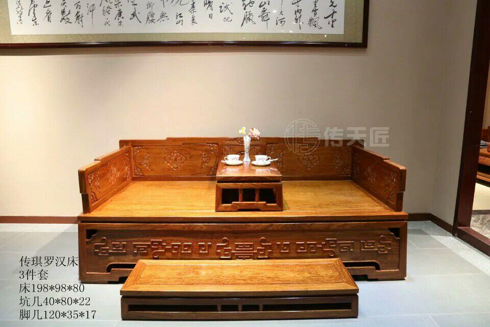 湖南紅木長方餐臺定制_如何選購好的傳天匠傳祺紅木家具