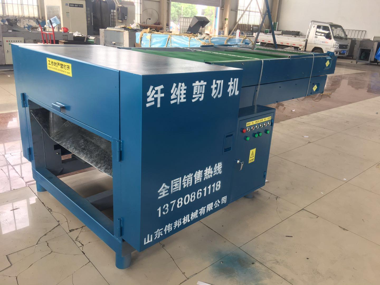 铝塑包装袋切割机/废纸粉碎机/浆丝切断机-山东青州伟邦机械销