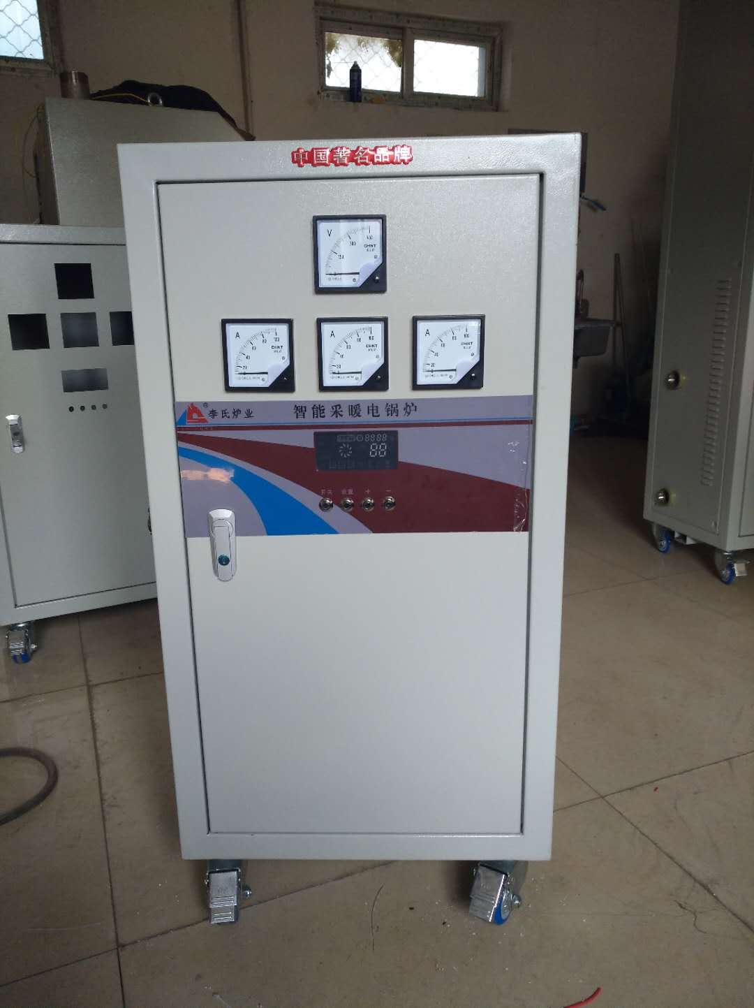辽宁常压锅炉安装推荐,常压锅炉安装服务