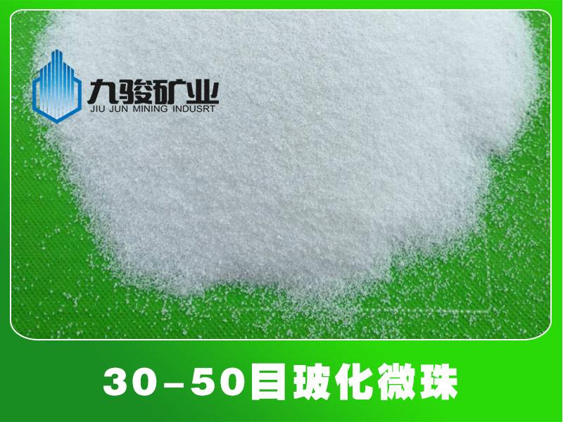轻质砂浆用膨胀玻化微珠供应-河南有品质的玻化微珠服务商
