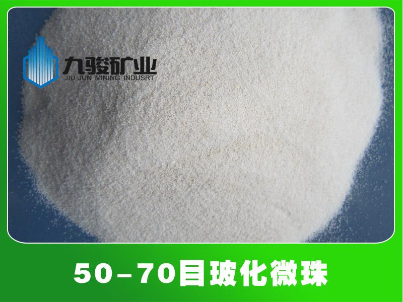 萬州供應輕質砂漿用膨脹玻化微珠-哪有供應質量好的玻化微珠