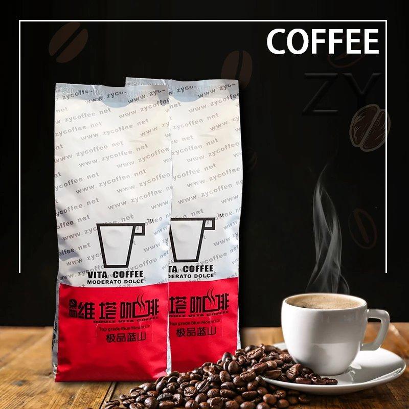 广西卓越咖啡公司-官网-首页