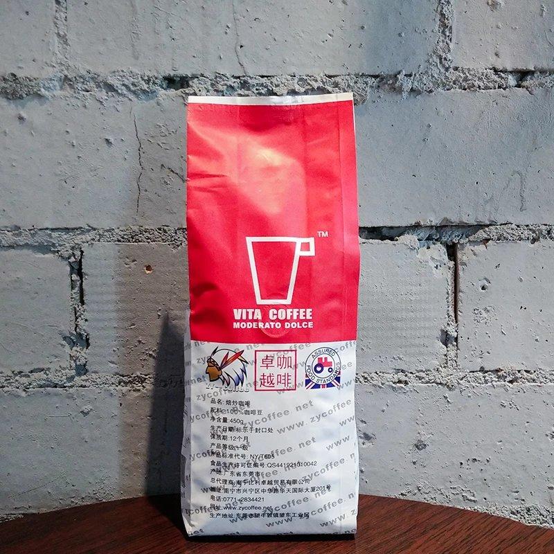 摩卡咖啡豆,现烘现磨
