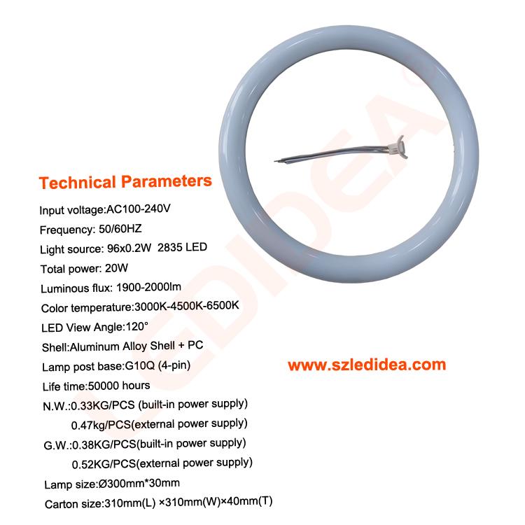 供应深圳兴万光电耐用的LED环形灯管 实用的LED环形灯管