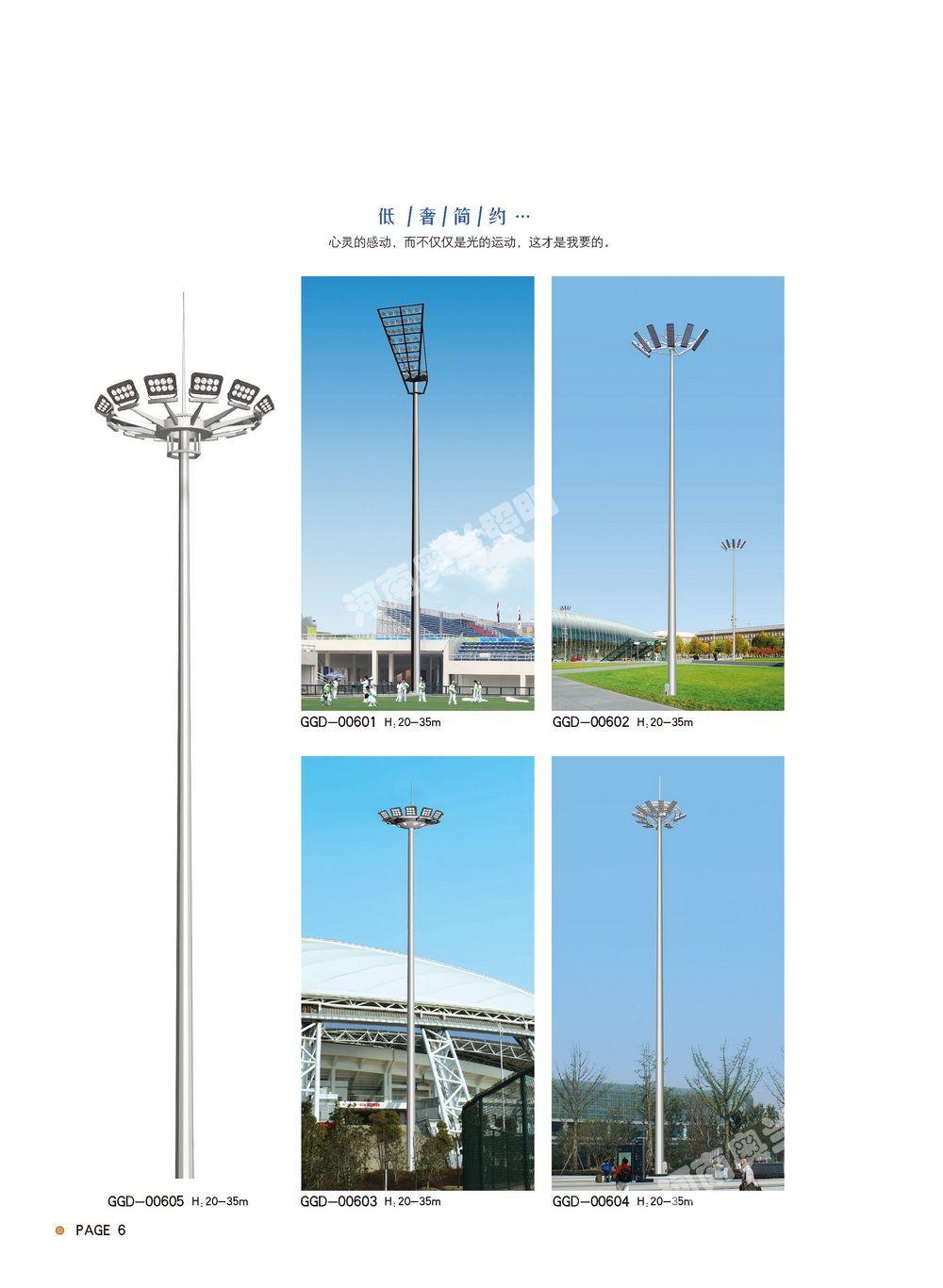 河南高杆灯厂家-买好的高杆灯,就选河南奥兰照明