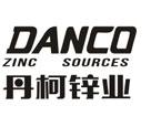 中國陶瓷用的重質煅燒氧化鋅-高品質陶瓷用的重質煅燒氧化鋅丹柯鋅業品質推薦