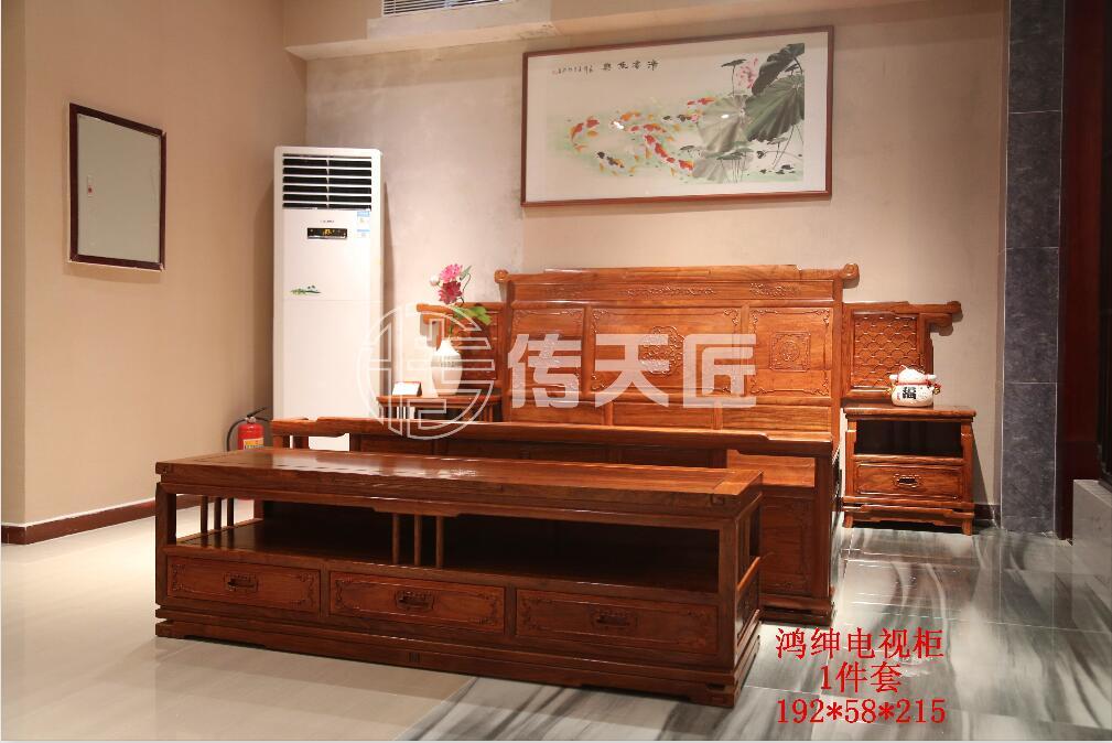 具有良好口碑的传天匠鸿绅红木家具价位