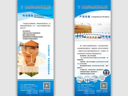 设计服务-高水平的广告设计印刷哪家提供