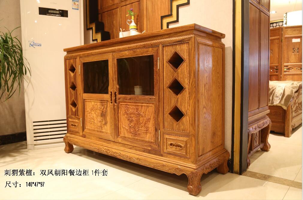 湖南红木餐边柜厂家推荐_东莞哪里有供应口碑好的传天匠双凤红木家具