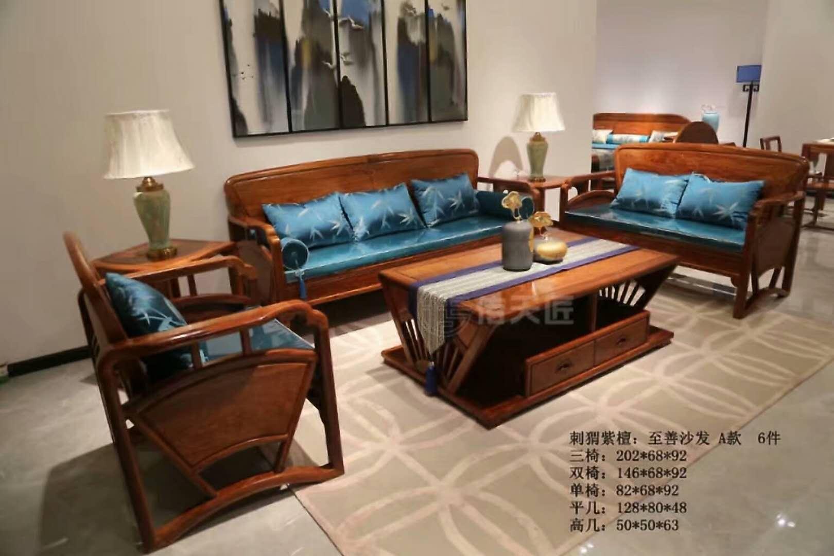 懷化傳天匠至善紅木家具-東莞價位合理的傳天匠至善紅木家具供銷