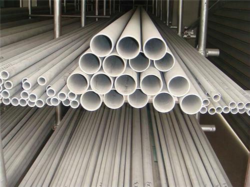 沈陽白鋼管哪家好?哪個生產廠家批發價格低?