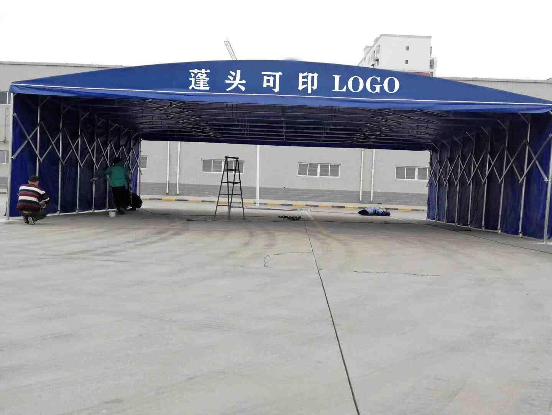 熱門鄭州推拉蓬|具有口碑的推拉篷在哪有賣