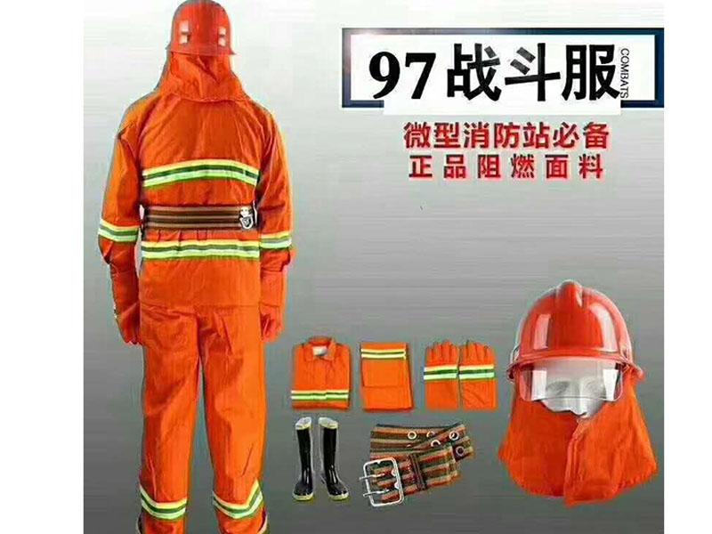 沈阳消防装备|消防装备哪家好