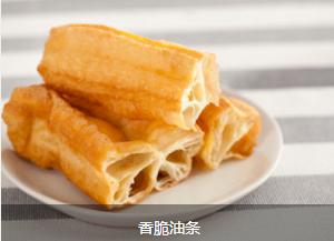 哪里有专业的代理加盟-辽宁生意好的早餐店加盟费是多少