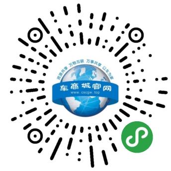 云南二手车市场|实用的车商城官网当选云南车商城