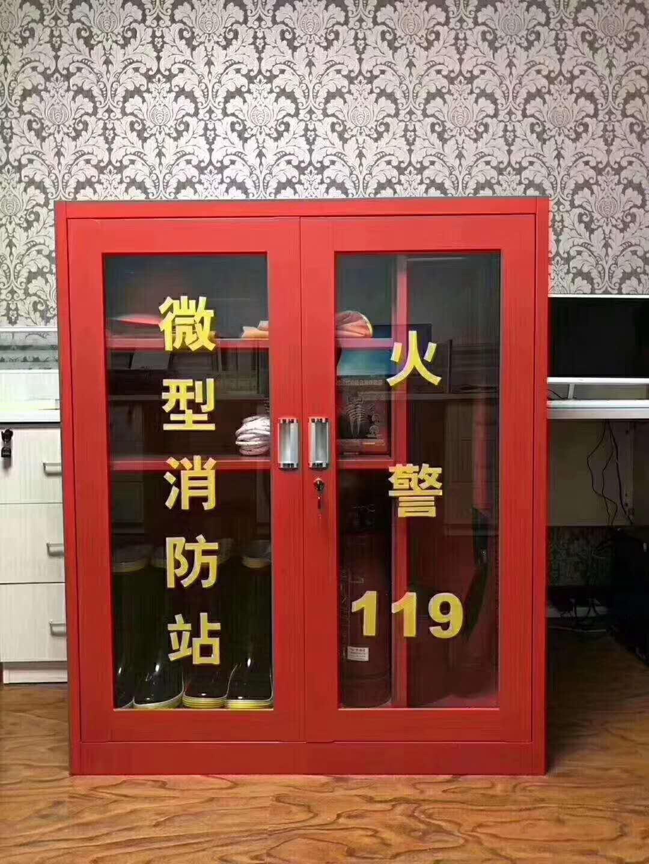 沈阳微型消防站|微型消防站厂家