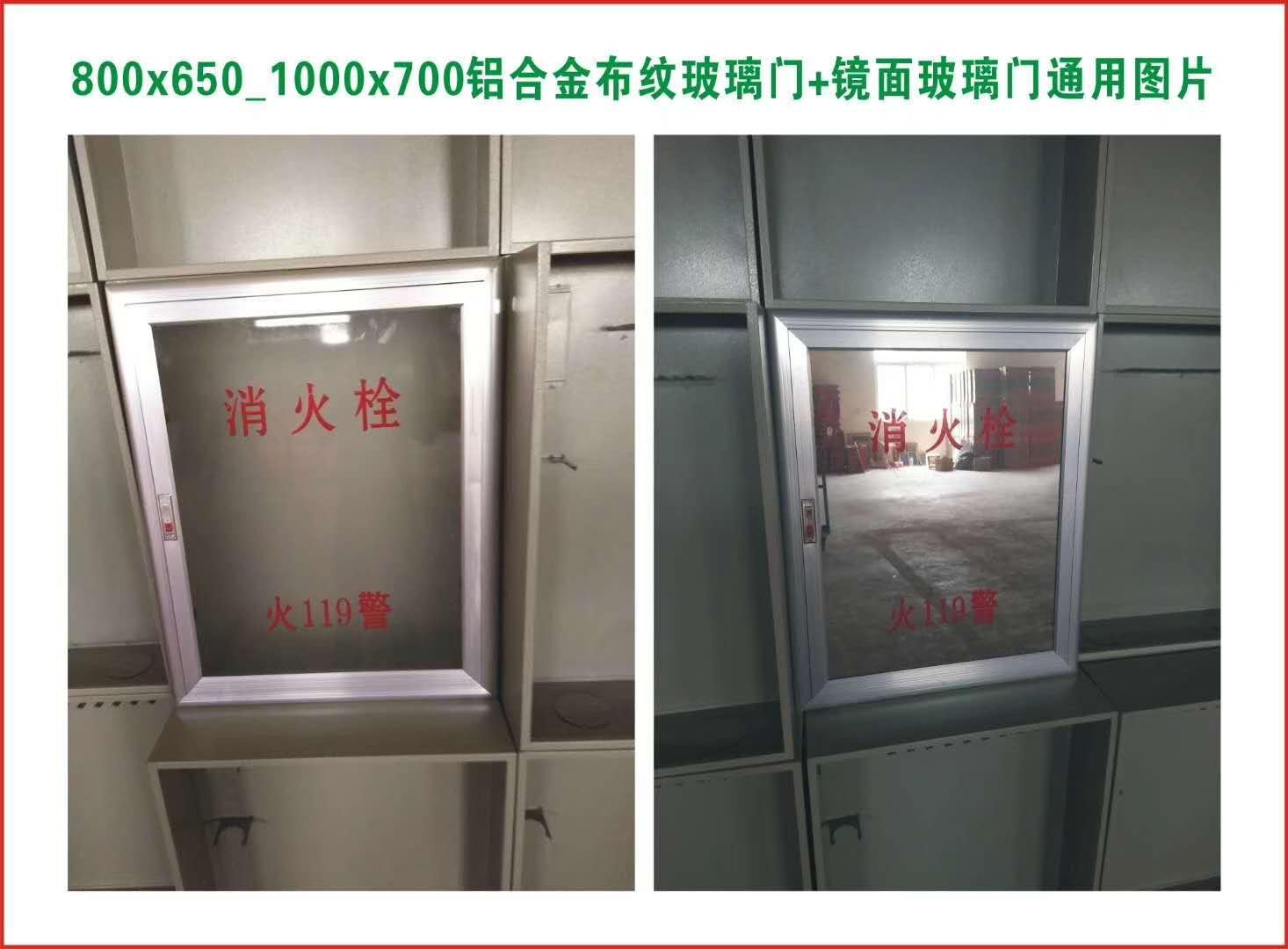 錦州消火栓箱_銷量好的消火栓箱上哪買