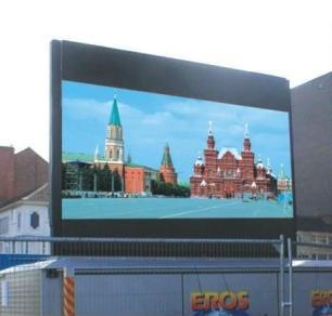 青海西宁led显示屏厂商_哪里有售质量好的西宁led显示屏