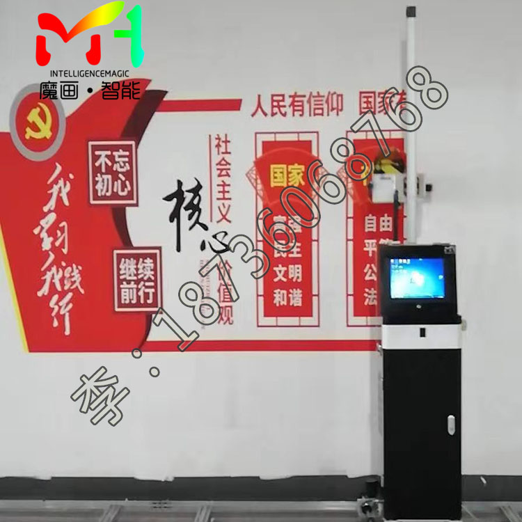 立式3d墙体喷绘墙面喷绘机智能家装壁画彩绘打印机小本创业设备