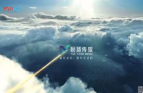 沈阳三维动画制作—悦扬传媒专业,值得信赖