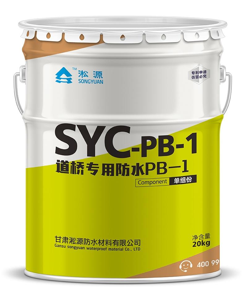 青海k11防水涂料多少钱|质量好的FYT-1道桥专用防水涂料大量出售