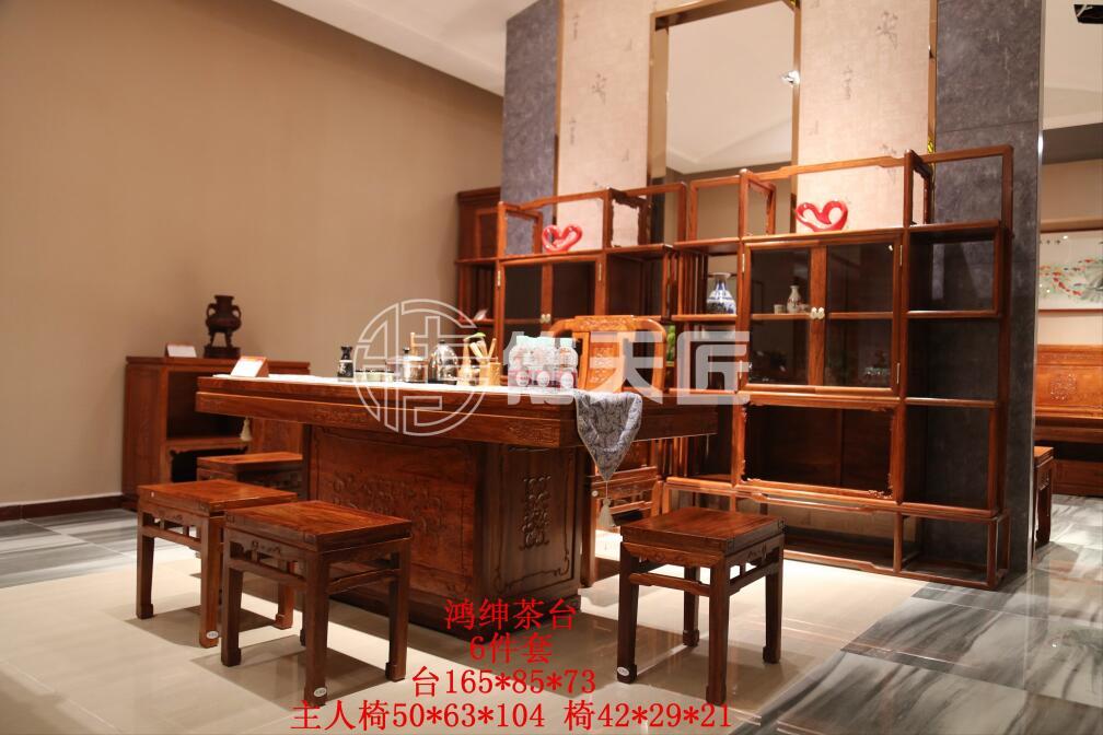 出售传天匠鸿绅红木家具-东莞哪里能买到实惠的传天匠鸿绅红木家具