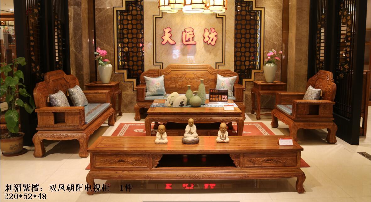 實用的傳天匠雙鳳紅木家具_供應東莞性價比高的傳天匠雙鳳紅木家具