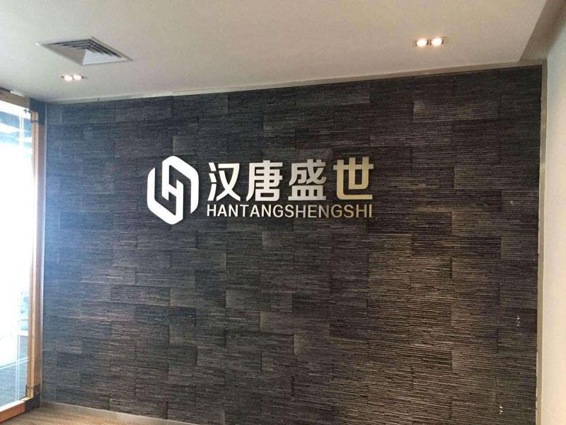 广告户外工程_河南盛策文化提供实惠的郑州广告工程制作