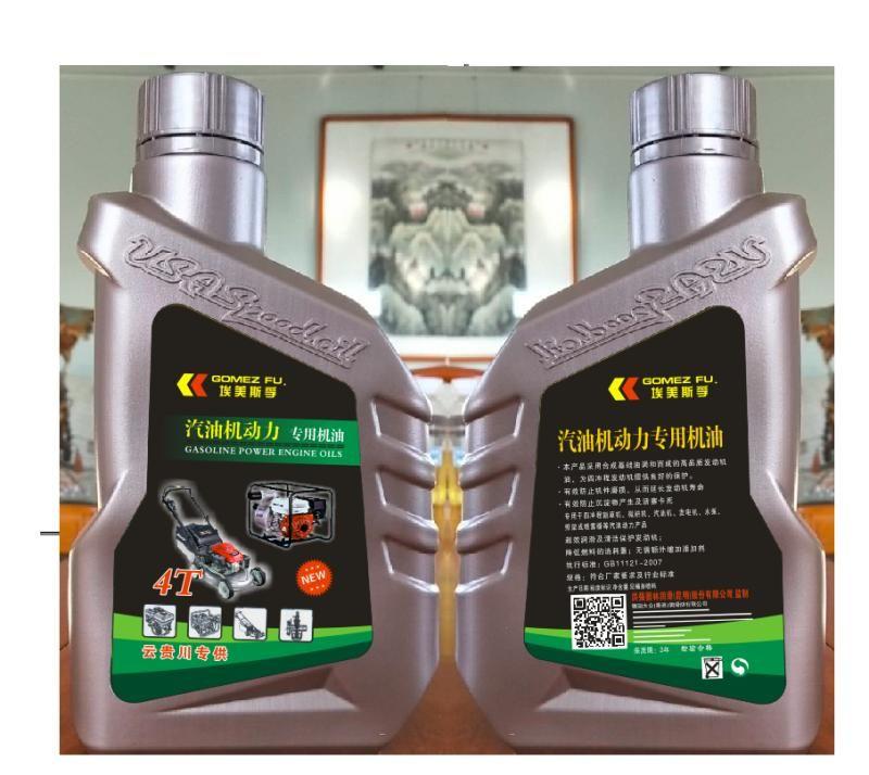 园林机械专用润滑油生产商/园林机械专用润滑油销售