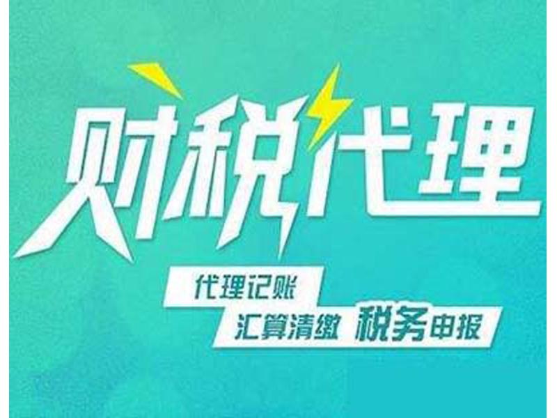 郑州乱账清理 郑州彩云企业管理 更专业