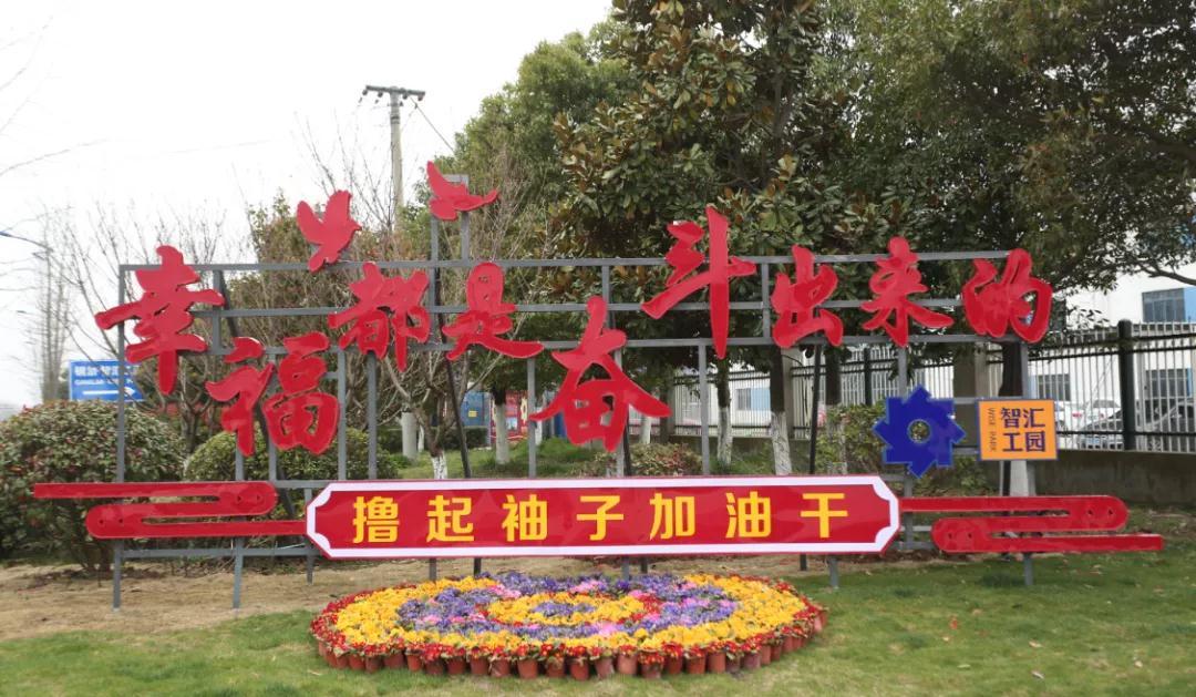 江宁智汇工园-专业的智汇工园产业园哪里有