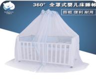 儿童帐篷-儿童帐篷价格-儿童帐篷哪家好