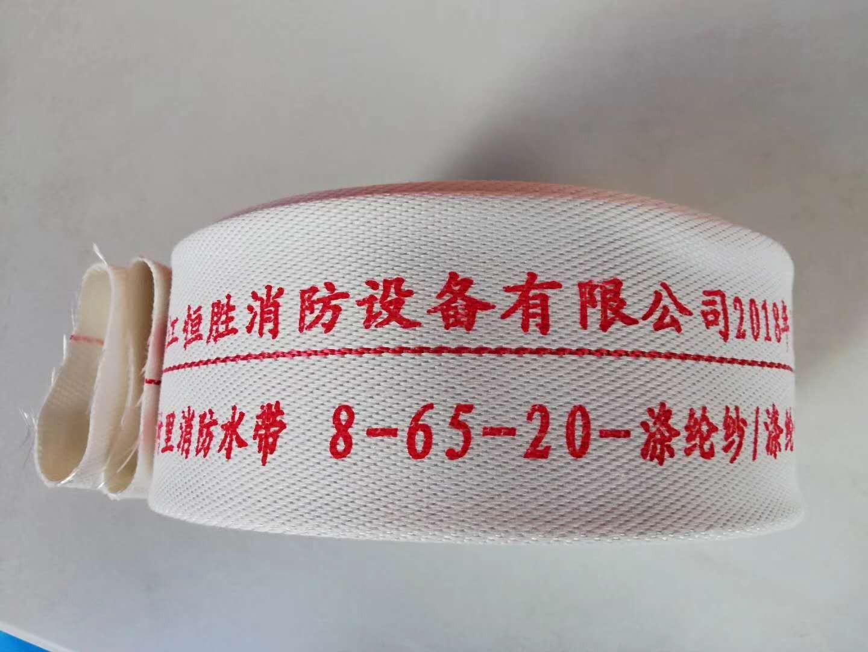 消防水帶廠家_遼寧哪里可以買到合格的消防水帶
