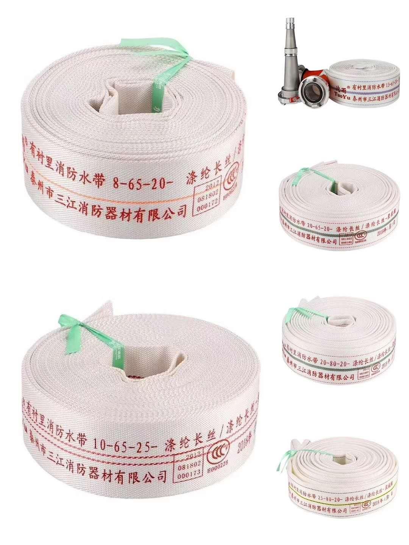 消防水帶廠家_在哪能買到好的消防水帶