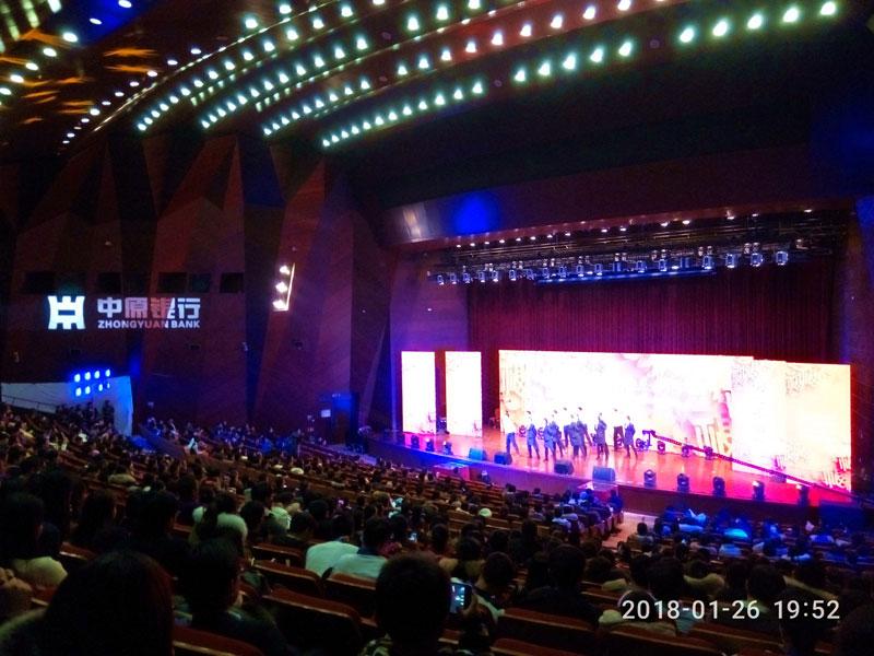 舞美设备租赁热线电话-郑州具有口碑的舞美设备租赁